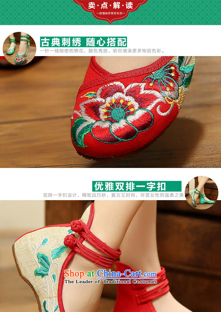 The silk fabric of Old Beijing embroidered shoes fall with women shoes nation low wind increased within the dance with shoesA412-151 slopered38 pictures, prices, brand platters! The elections are supplied in the national character of distribution, so action, buy now enjoy more preferential! As soon as possible.