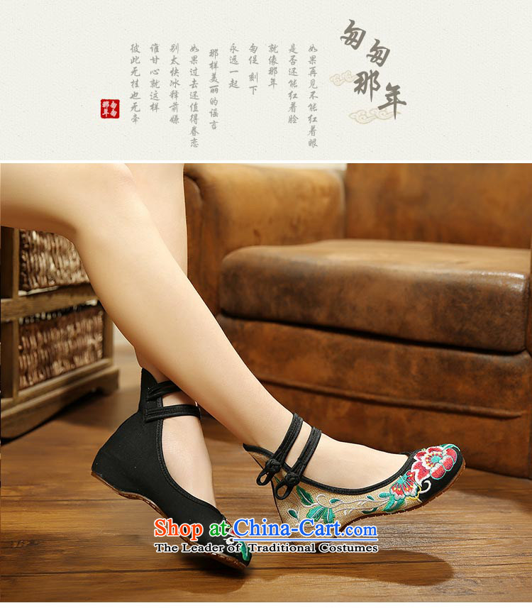 The silk fabric of Old Beijing embroidered shoes fall with women shoes nation low wind increased within the dance with shoes A412-151 slope red 38 pictures, prices, brand platters! The elections are supplied in the national character of distribution, so action, buy now enjoy more preferential! As soon as possible.