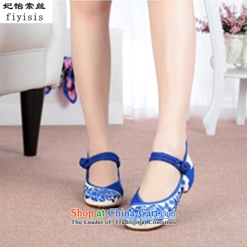 Princess of ethnic population in Selina Chow spell color women shoes of Old Beijing mesh upper porcelain embroidered shoes bottom beef tendon single shoe low shoes Blue 36