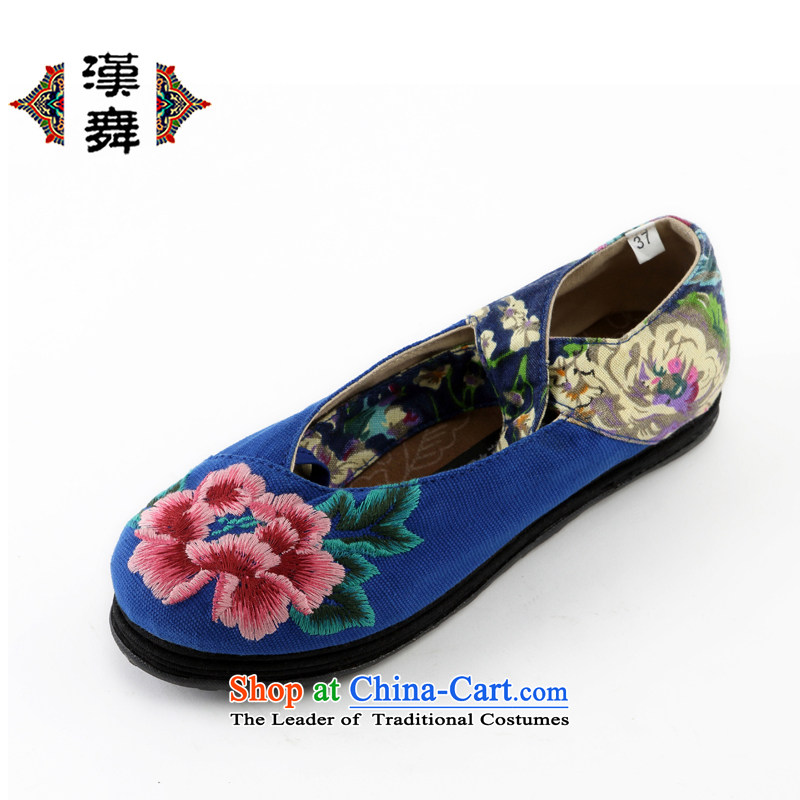 Hon-dance genuine China wind embroidery old Beijing Antique embroidered shoes autumn flowers Ms. shoes mesh upper floor of ethnic thousands of women shoes single shoe Dan Dance Blue36