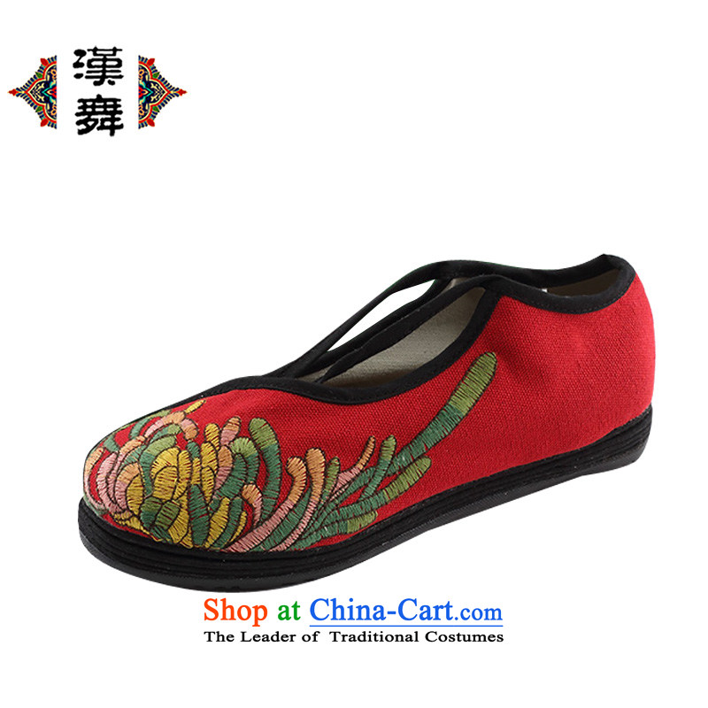 Hon-dance genuine Ms. autumn old Beijing mesh upper end of thousands of ethnic women shoes flat with strap embroidered shoes breathability and comfort Non-slip mother shoe elderly as soon as possible following the elections shoes Ju Red 37