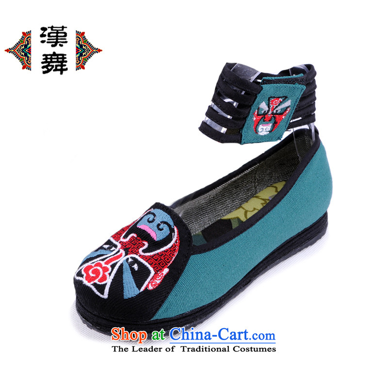 Han Chun of traditional dance old Beijing mesh upper pure cotton shoes comfort women of ethnic women shoes bottom thousands of thick ankle shoes with single face - Blue 35