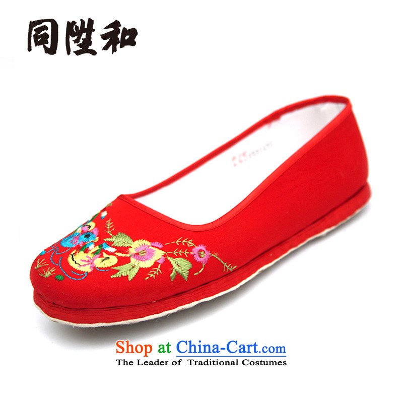 The l and thousands of old Beijing shoes bottom manually women shoes red boutique marriage shoes red Yuanyang36