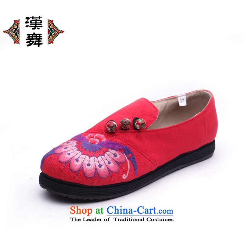 Hon-dance genuine spring and autumn of Old Beijing women shoes then boots mesh upper with ethnic women comfortable thousands of bottom embroidered shoes ancient screen pink 36