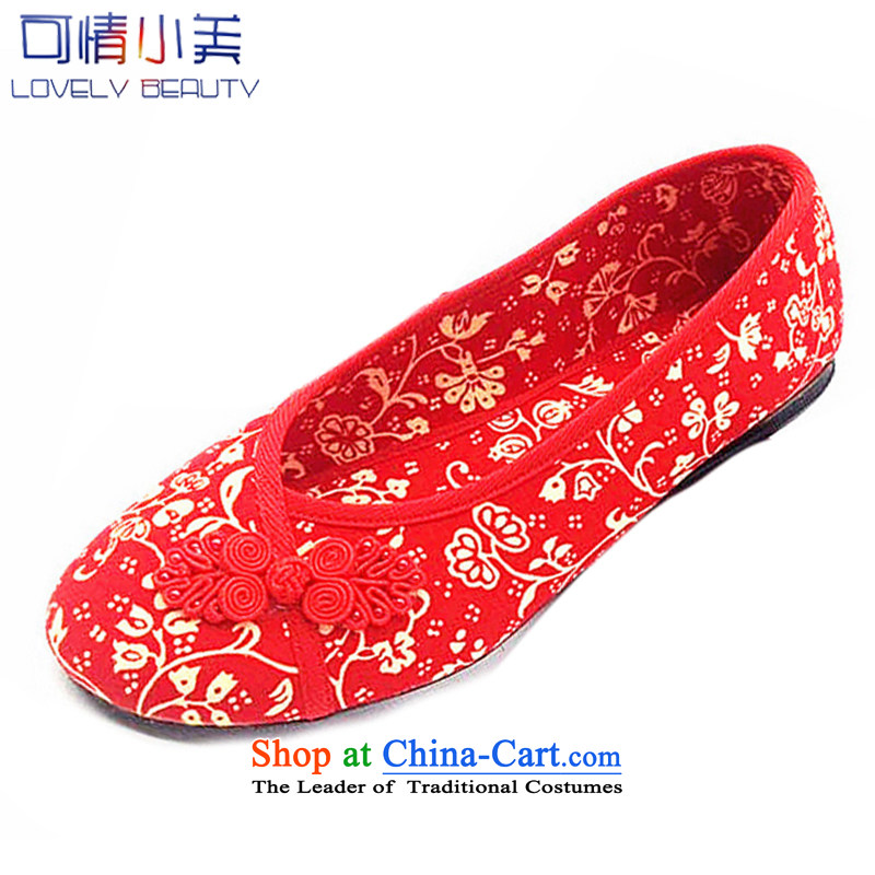Is small and the old Beijing after deduction bride shoes mesh upper shoeCXY17Red38