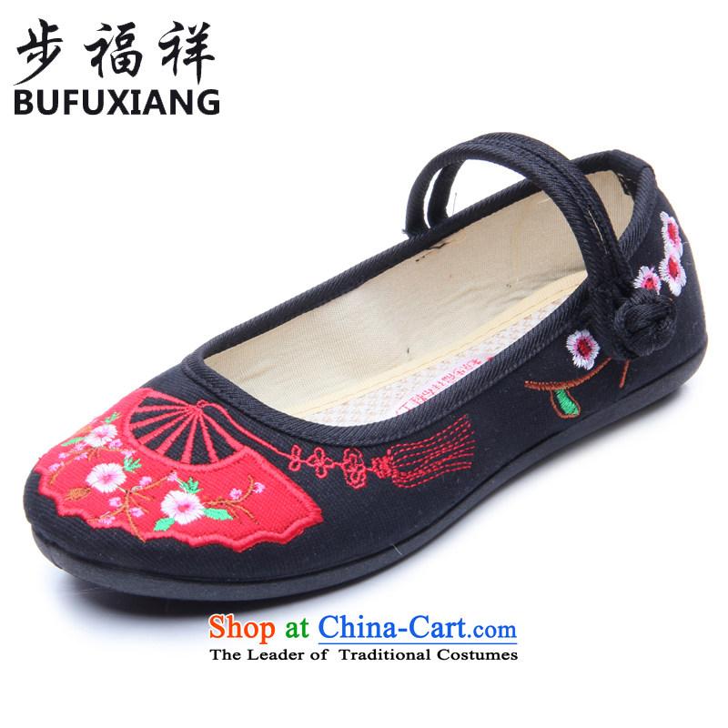 Step Fuk Cheung2015 new soft, non-slip mother single shoe flat bottom clasps casual women shoes C-72 black39