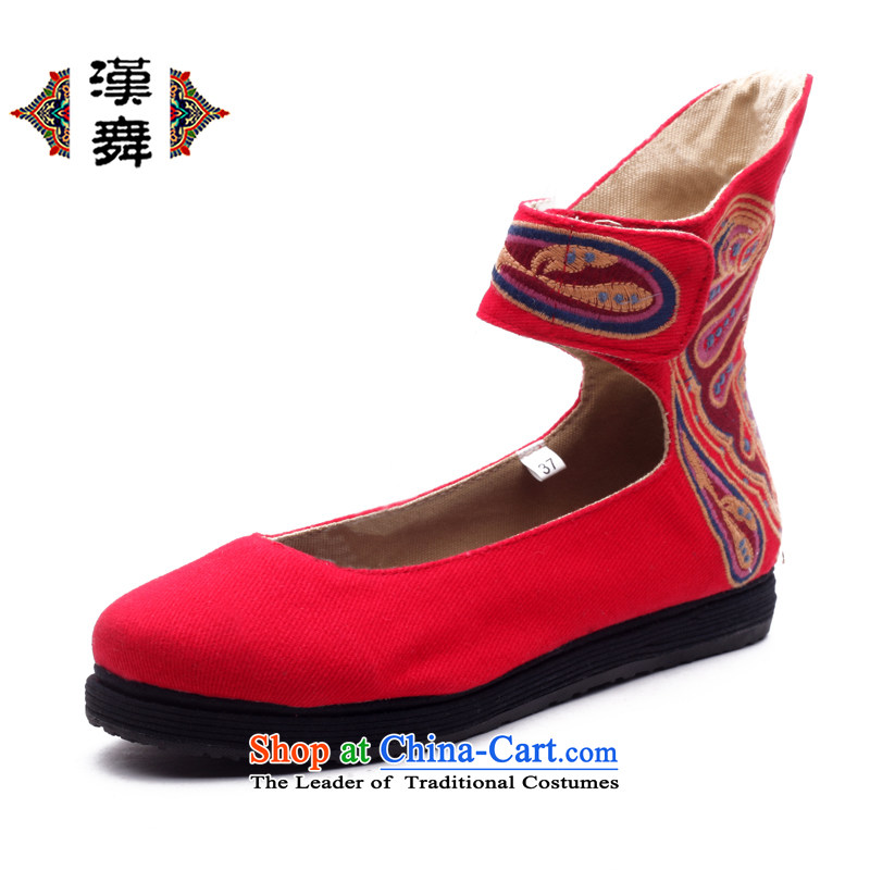 Hon-dance genuine autumn, ethnic women shoes China wind-mesh upper ankle with velcro Stylish retro thousands of Bottom shoe embroidery on health _old Red38