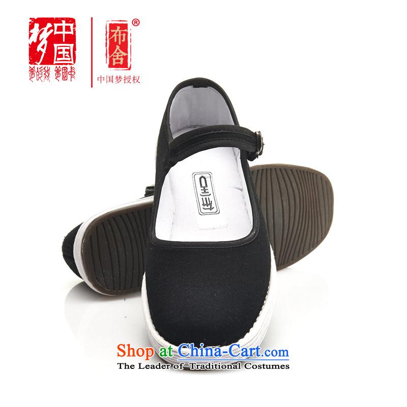 Bushe authentic old Beijing streaks, women shoes mesh upper hand thousands of bottom encryption female mesh upper mesh upper mother footwear in the manual of older women light shoe chubby shoes Port40