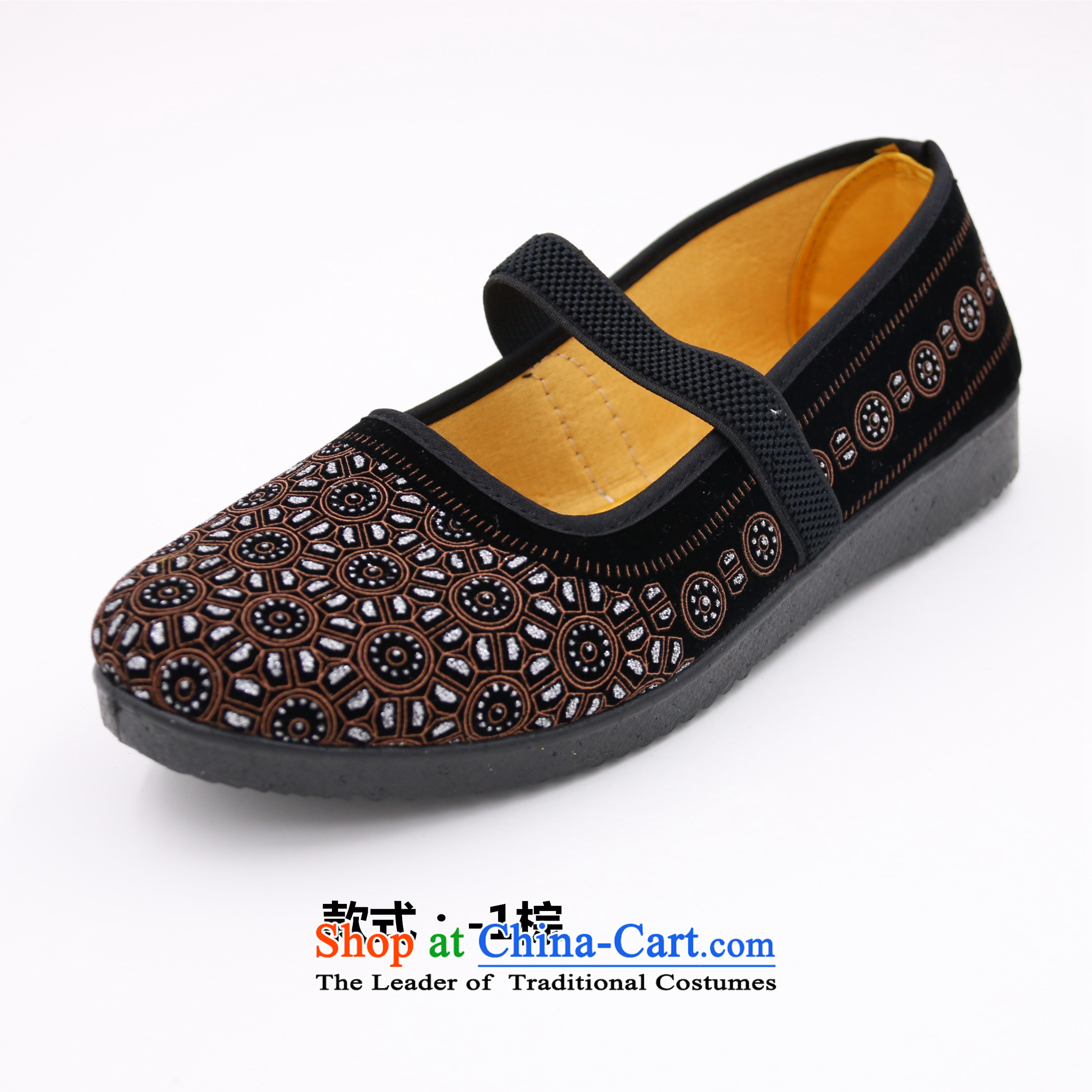 Nursing Shoes Online