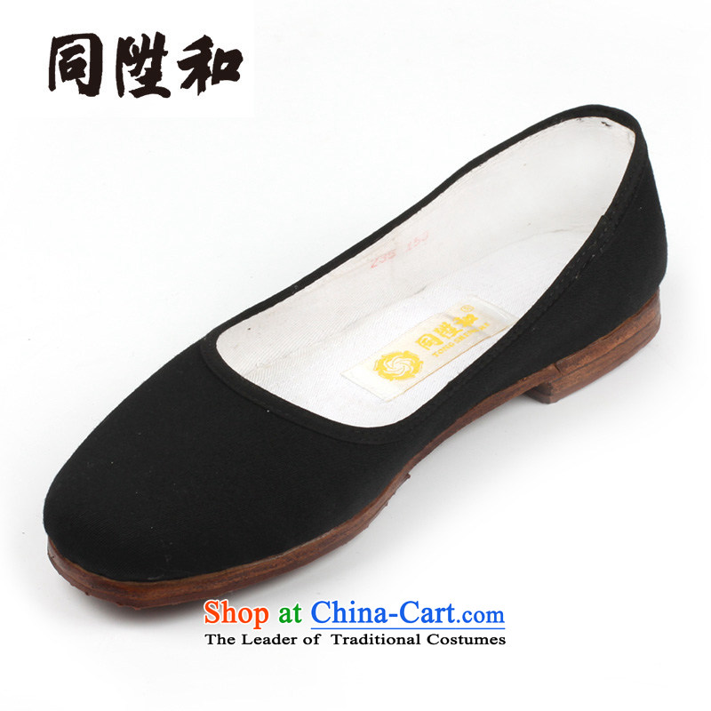 The L and the old Beijing leather shoes bottom waterproof anti-slip manually mesh upper leather bottom Ms. sea in black35