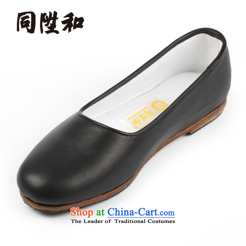 The l and traditional full leather upper leather shoes bottom Beijing mesh upper hand all Leather Black $ 40 sea
