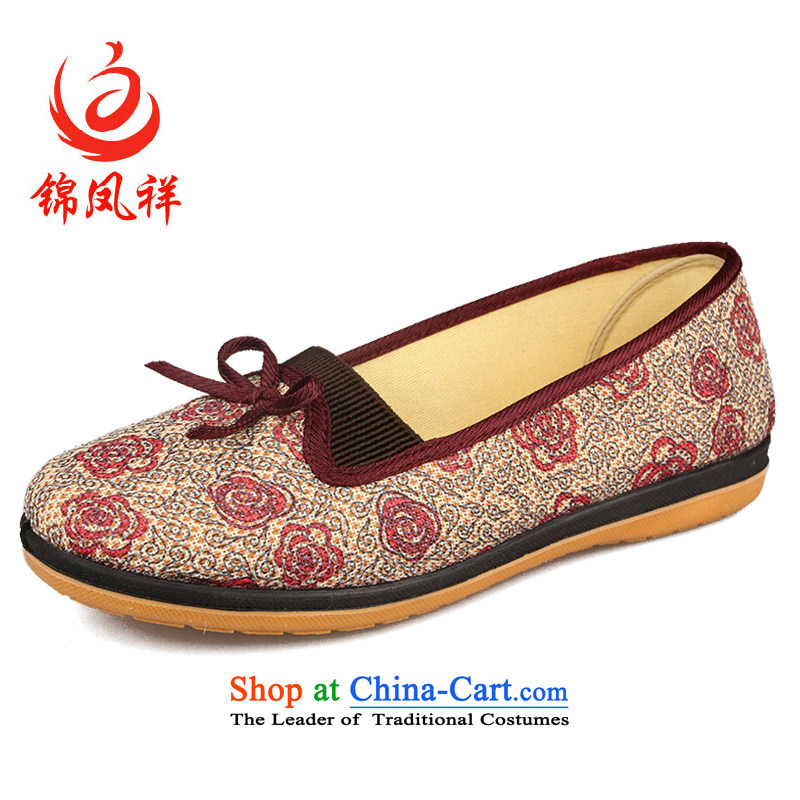 Kam Fung Cheung Old Beijing聽autumn 2015 mesh upper new shoes mother footwear in the older elderly shoes comfortable flat with my Gran mesh upper womens single shoe Red聽39