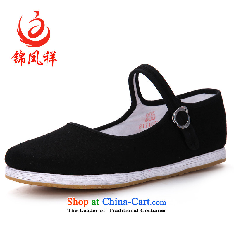 Kam Fung Cheung Old Beijing women shoes single shoes mesh upper with a flat bottom soft ground work shoes hotel skip Dance Shoe black mother shoe black 38