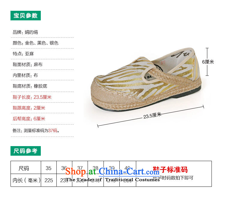 The silk fabric of Old Beijing National wind shoe linen round head flat bottom fall mainly casual shoes S133 single black 36 pictures, prices, brand platters! The elections are supplied in the national character of distribution, so action, buy now enjoy more preferential! As soon as possible.