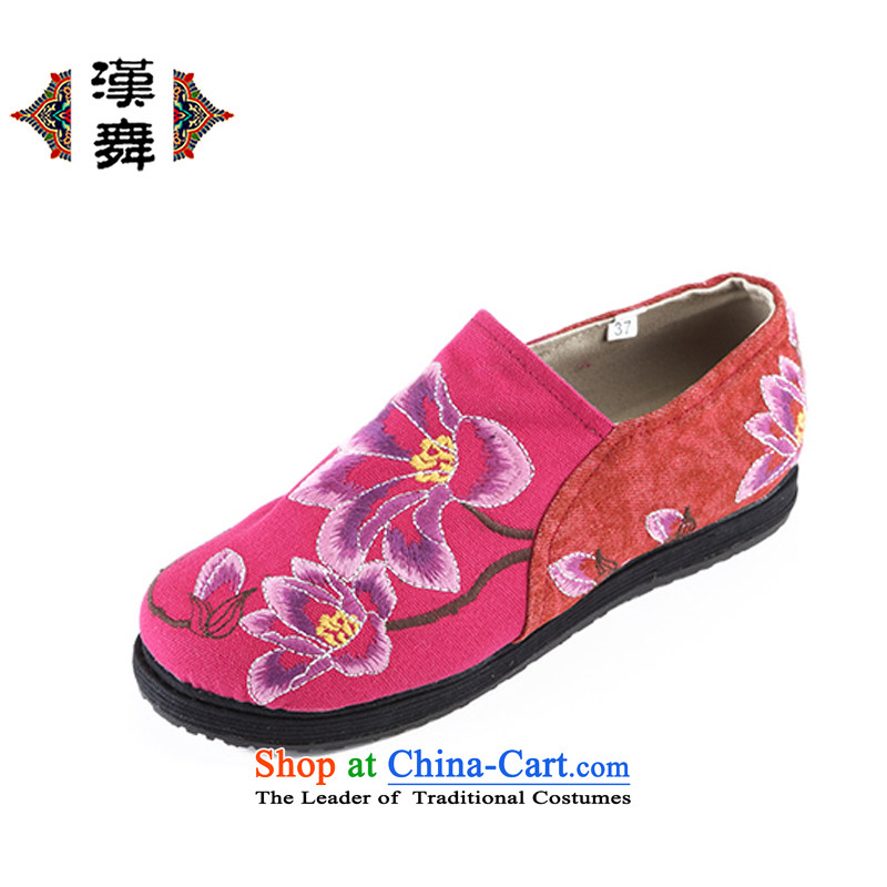 Hon-dance genuine autumn), Old Beijing mesh upper ethnic embroidered shoes female wide pin single shoe deep zipper older mesh upper c.o.d. women shoes so Mrs Carrie Lam, in the elections as soon as possible pink 38