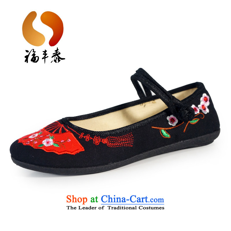 Fu Feng Tai traditional old Beijing mesh upper classic ethnic embroidered shoes women shoes during the spring and autumn mesh upper tray snap Ms. Anti-slip soft ground Plaza Dance Shoe Black 35
