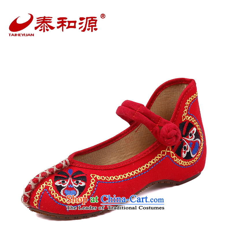The Thai and source of Old Beijing mesh upper women shoes in spring and summer 2015 new single shoe ethnic smart casual embroidered shoes, older retro-mother shoe 24 Red 37