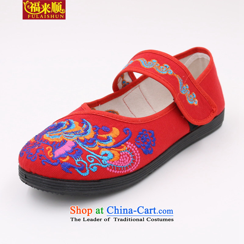 New Old Beijing hasp embroidered shoes national anti-slip rubber features air-embroidered shoes3 017 Red38