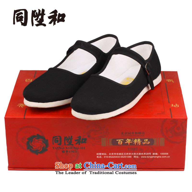 The l and thousands of old Beijing Ms. bottom manually mesh upper process cross embroidered generation gift box black 38