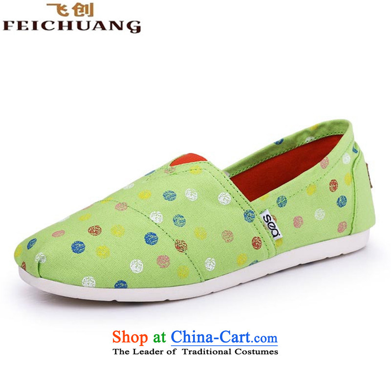 A new summer 2015 income-canvas shoes Korean girl shoe to a lazy person feet help flat shoe women shoes mesh upper fruit Green 40