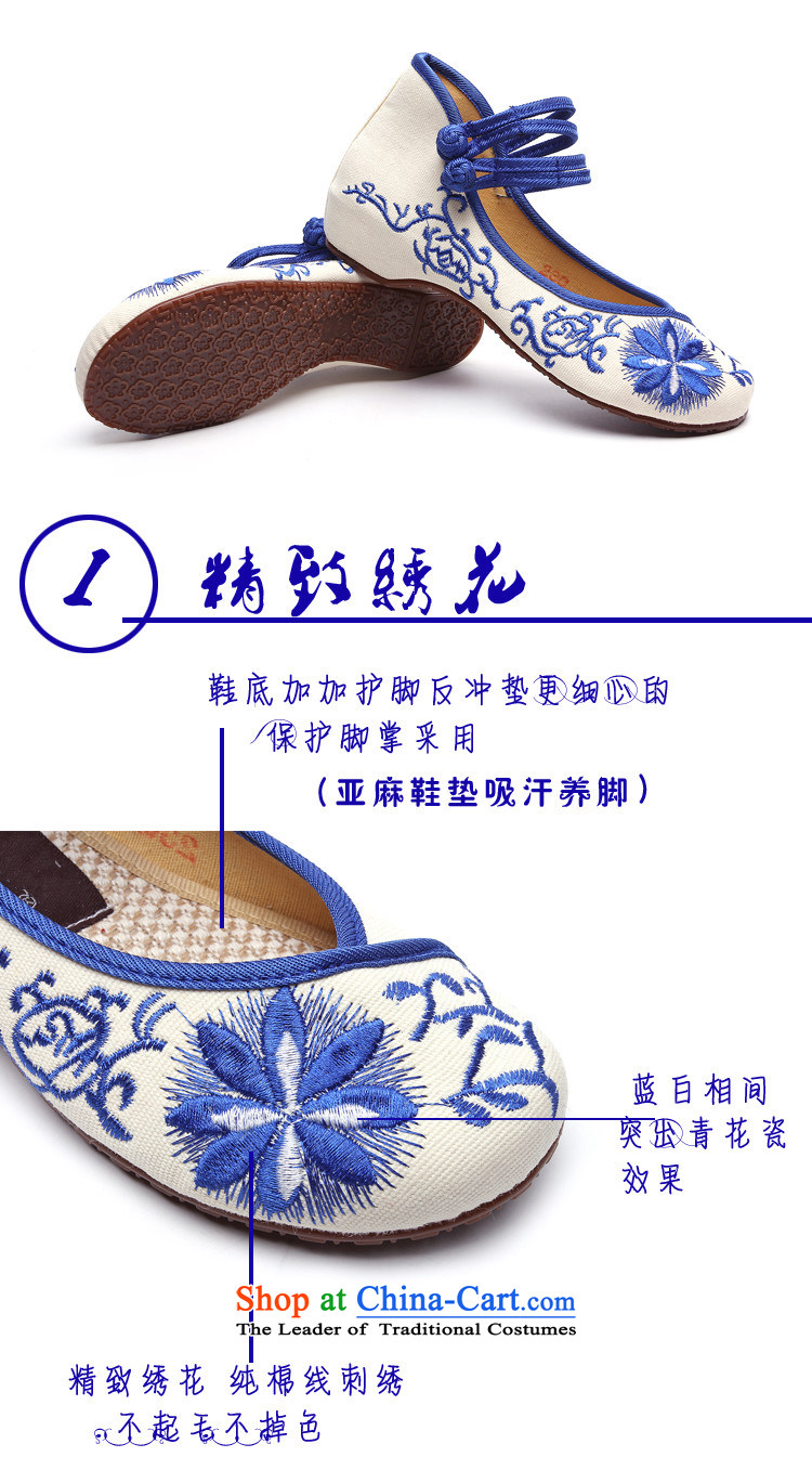 Summer winds with slope of the WOMEN'S NATIONAL embroidered shoes increased within single shoe mesh upper beef tendon backplane breathable blue37 pictures, prices, brand platters! The elections are supplied in the national character of distribution, so action, buy now enjoy more preferential! As soon as possible.