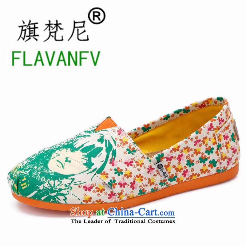 Van Gogh's FLAVAN.FV flag women shoes canvas shoes summer lightweight shoe single shoes Mary flat bottom pregnant women pedalling with one foot shoes lazy people women shoes Orange 35