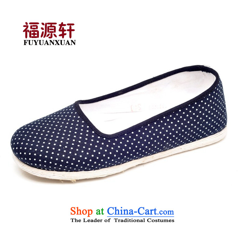 Fuyuan Xuan manually thousands of old Beijing shoes bottom click shoes for larger women stamp mother flat bottom tether mesh upper dark blue_no charge_, 38 _for 3 day shipping_