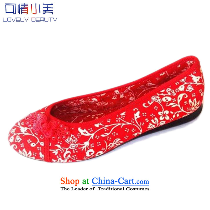 Is small and the old Beijing red mesh upper with a flat bottom tray snap clouds light Ms. port marriage shoes dress shoes bows shoesCXY26Red38