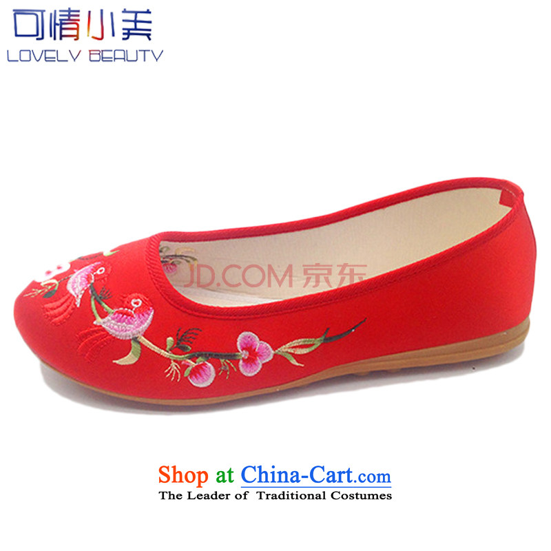 Is small and light with embroidered with old Beijing mesh upper with red marriage shoes femaleCXY14Red35