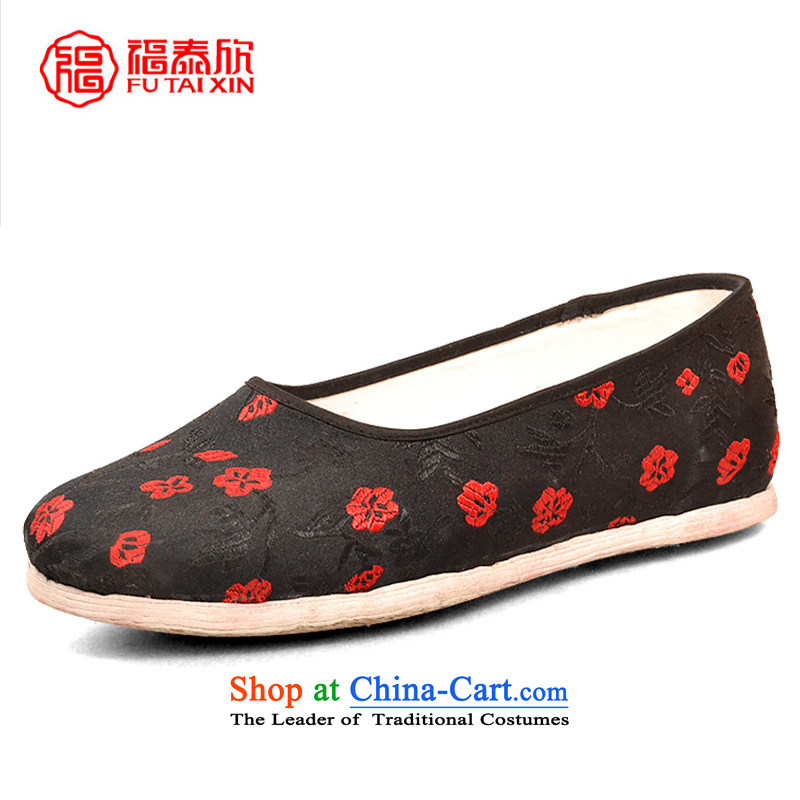 Fu Tai Yan Old Beijing mesh upper end of thousands of manually female traditional ethnic a mesh upper stirrups mother shoe thousands of small safflower sea in the bottom39