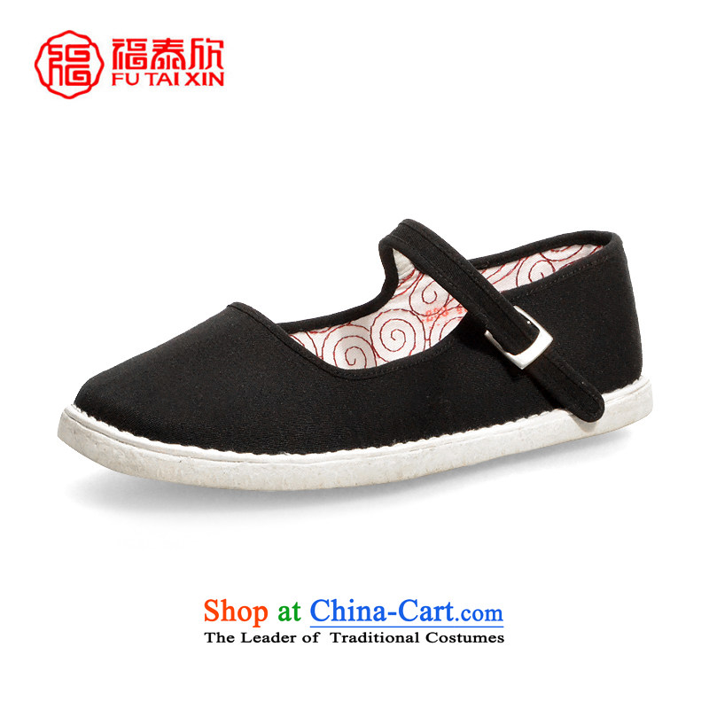 Fu Tai-yan, hand-back thousands of ethnic Chinese herbal medicine in the old Beijing mesh upper older shoes black36