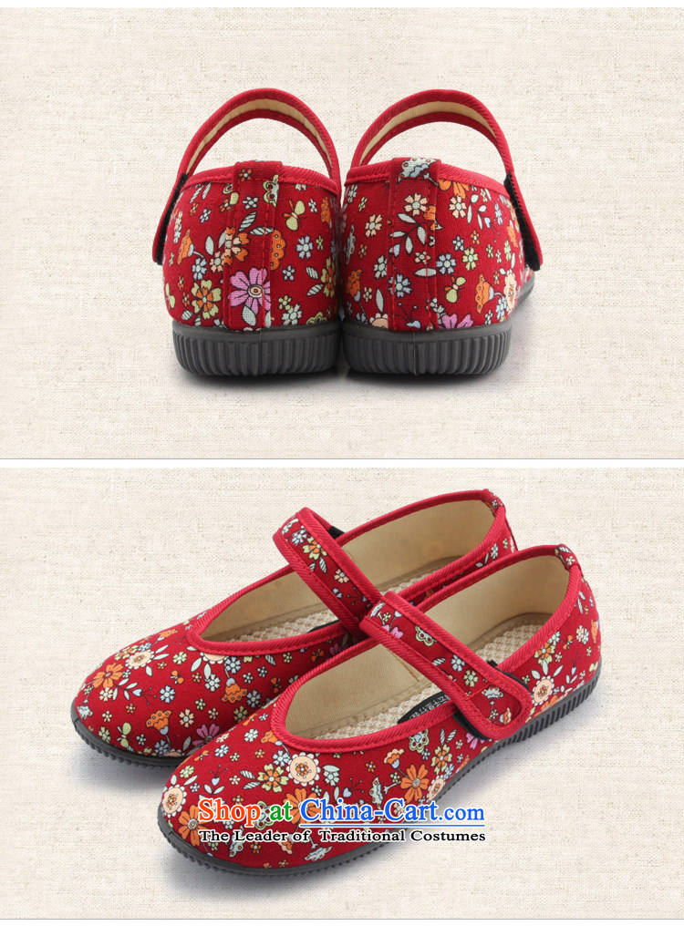 Magnolia Old Beijing mesh upper women shoes flat bottom round head embroidery hasp retro anti-slip resistant ultra-comfortable shoes embroidered shoes 2312-1240 mother red 39 pictures, prices, brand platters! The elections are supplied in the national character of distribution, so action, buy now enjoy more preferential! As soon as possible.