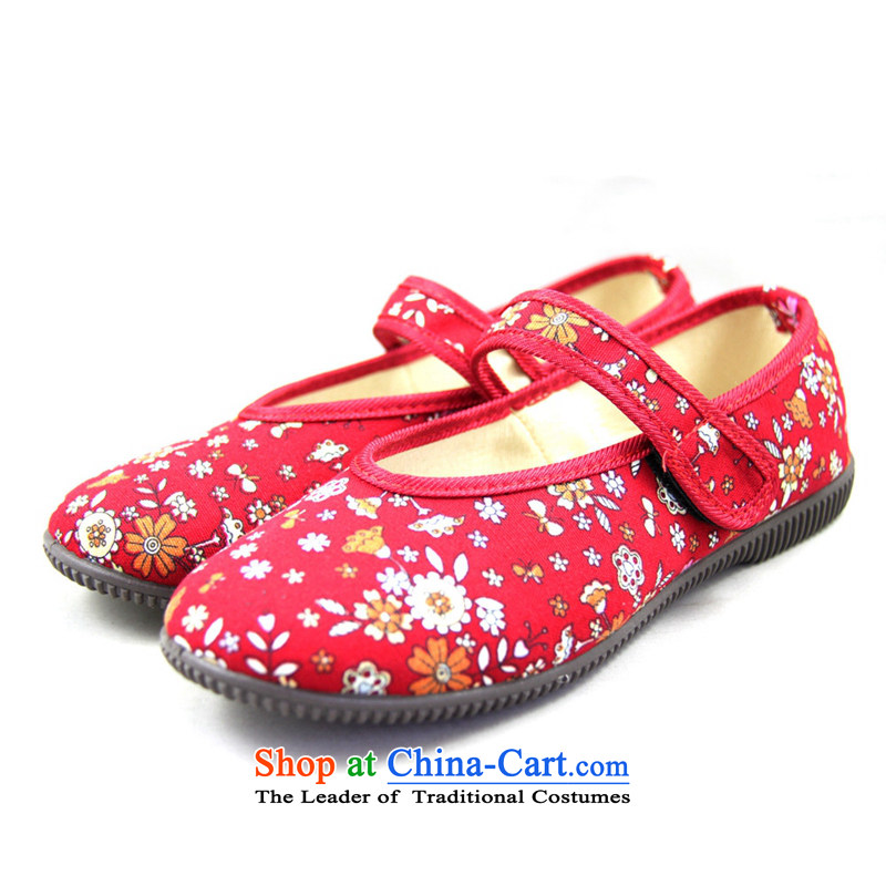 Magnolia Old Beijing mesh upper women shoes flat bottom round head embroidery hasp retro anti-slip resistant ultra-comfortable mother shoe embroidered shoes 2312-1240 red 39, magnolia shopping on the Internet has been pressed.
