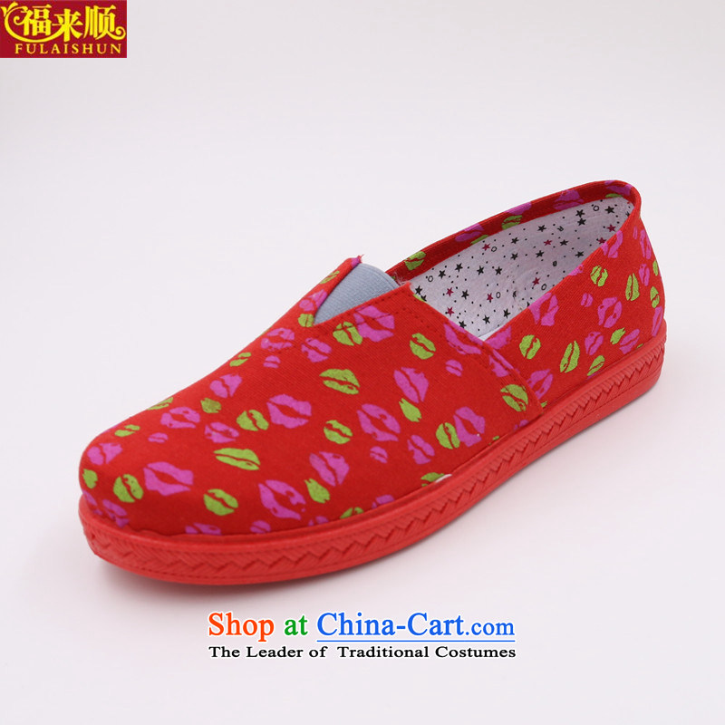 The fall of the new patterns of Old Beijing mesh upper lip single shoe 15-3-5 leisure shoes, foot shoes Red 37