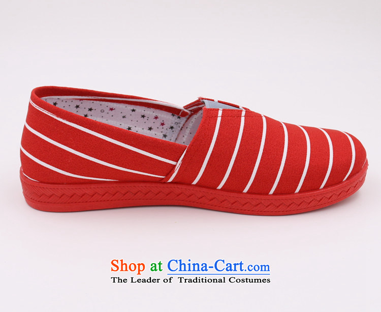 In the autumn of 2015, New Old Beijing mesh upper streaks single round head pin shoes leisure shoes students shoes red37 pictures, prices, brand platters! The elections are supplied in the national character of distribution, so action, buy now enjoy more preferential! As soon as possible.