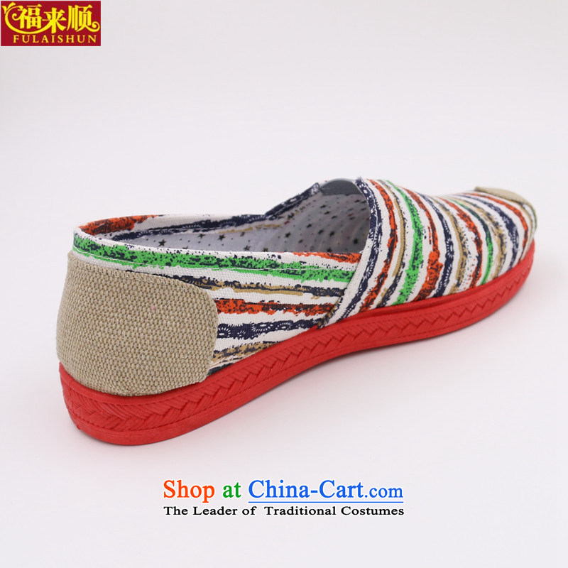 In the autumn of 2015, New Old Beijing mesh upper streaks single round head pin shoes leisure shoes students shoes red 37 pictures, prices, brand platters! The elections are supplied in the national character of distribution, so action, buy now enjoy more preferential! As soon as possible.