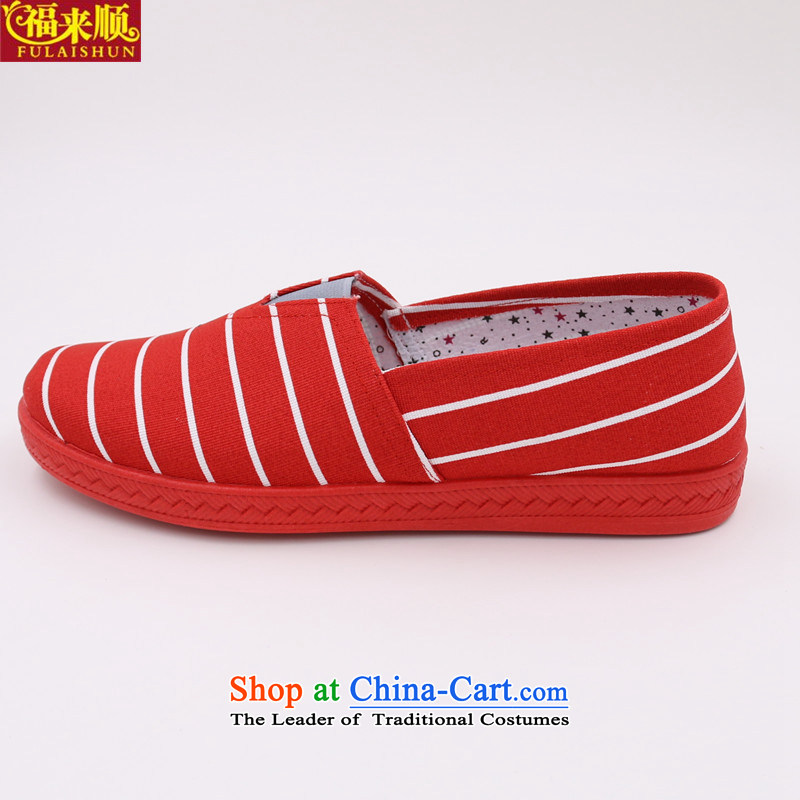 In the autumn of 2015, New Old Beijing mesh upper streaks single round head pin shoes leisure shoes students shoes to 37, Red well (FULAISHUN) , , , shopping on the Internet