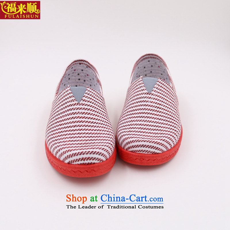 The old Beijing female mesh upper round head pin leisure shoes聽, women shoes 15-9-10 breathable mesh upper rose聽35 comfortable and well to shun (FULAISHUN) , , , shopping on the Internet