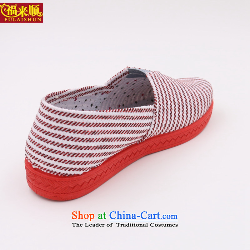 The old Beijing female mesh upper round head pin leisure shoes, women shoes 15-9-10 breathable mesh upper rose35 comfortable and well to shun (FULAISHUN) , , , shopping on the Internet