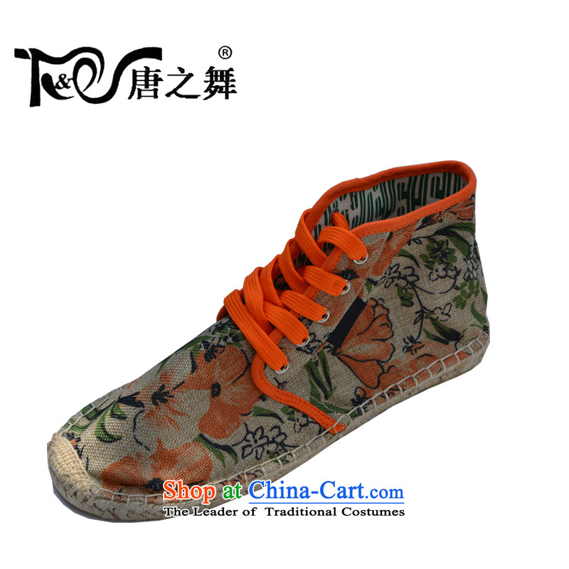 Dance of the Tang sheikhs wind Recreation Fashion thongs edge bottom wear anti-slip printing Oxford breathable canvas shoes for couples, tether flat shoe Orange35