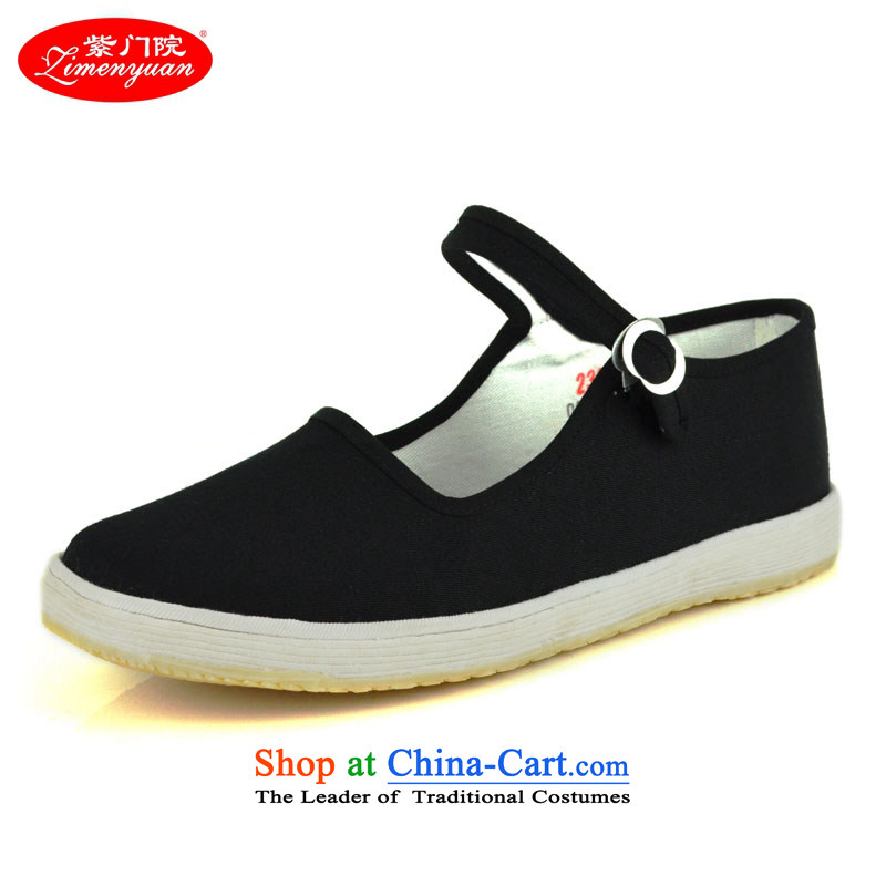 The first door of Old Beijing mesh upper with thousands of women work shoes bottom mesh upper classic mother shoe buckle the elderly in the walking shoes Comfortable, breathable black 40
