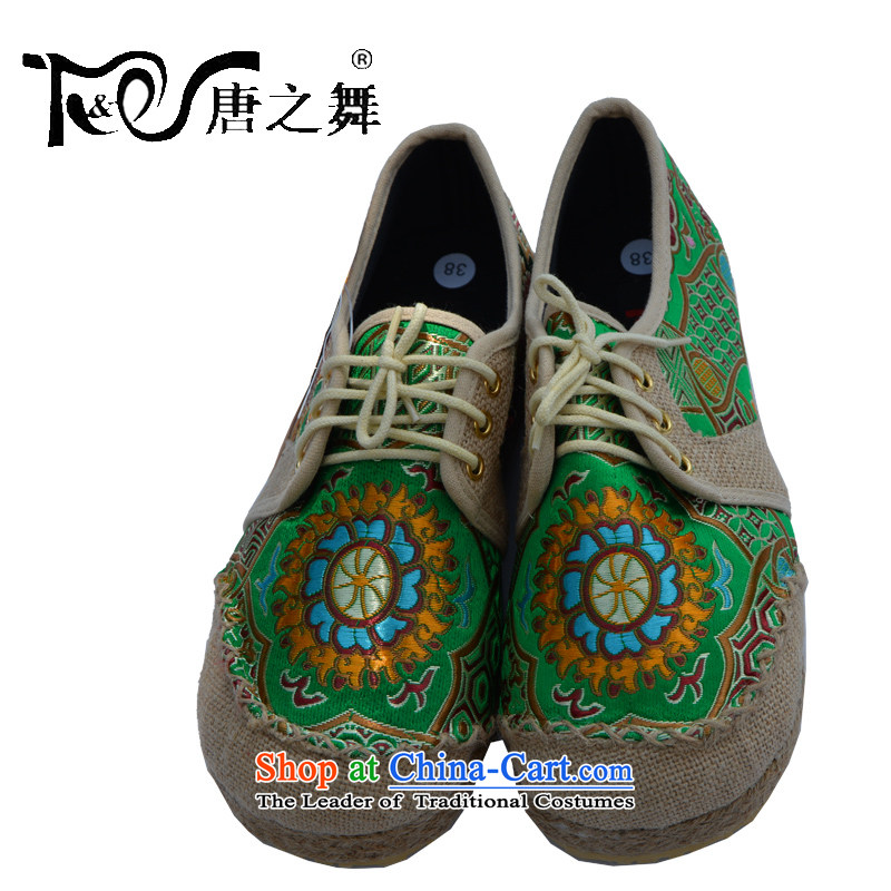 Dance of the Tang Ethnic handicraft embroidery cross strap women shoes bottom edge of the Commission Oxford breathable anti-slip-ups women shoes Green 36