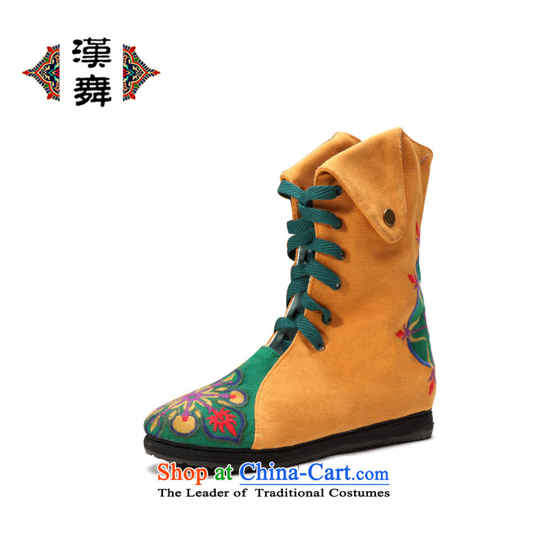 Hon-Dance 2015 Autumn new old Beijing mesh upper women shoes embroidered shoes of ethnic Tether Strap-canvas shoes breathable Leisure Comfort single shoe-Hung Yun Yellow 38