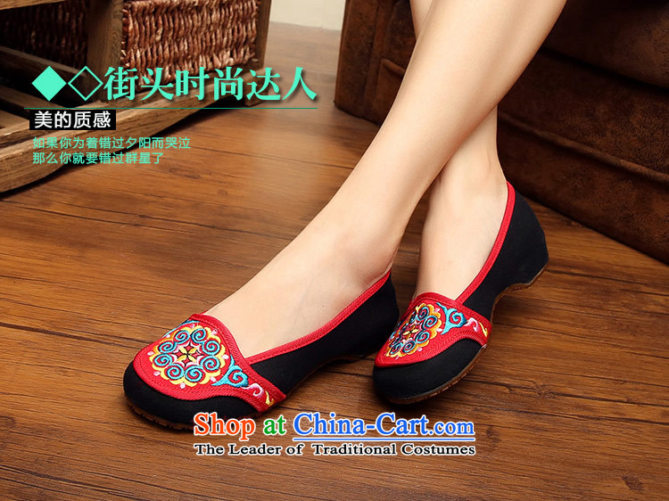 The silk fabric of Old Beijing National wind increased within the embroidered shoes with slope woman Shoes, Casual Shoes autumn A412-179 single black 36 pictures, prices, brand platters! The elections are supplied in the national character of distribution, so action, buy now enjoy more preferential! As soon as possible.