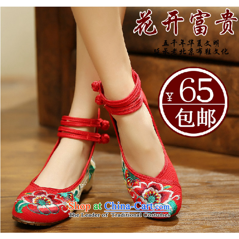 Energy summer new retro ethnic embroidered shoes increased within the old Beijing mesh upper with single women shoes 412-151 Red 37