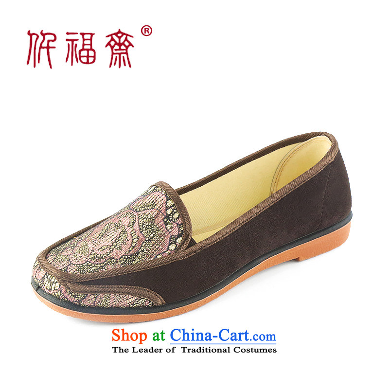 The Scarlet Letter of Ramadan 2015 mesh upper old Beijing New Women's Shoe mother shoe flat footwear soft and comfortable walking shoes Plaza dance brown 39