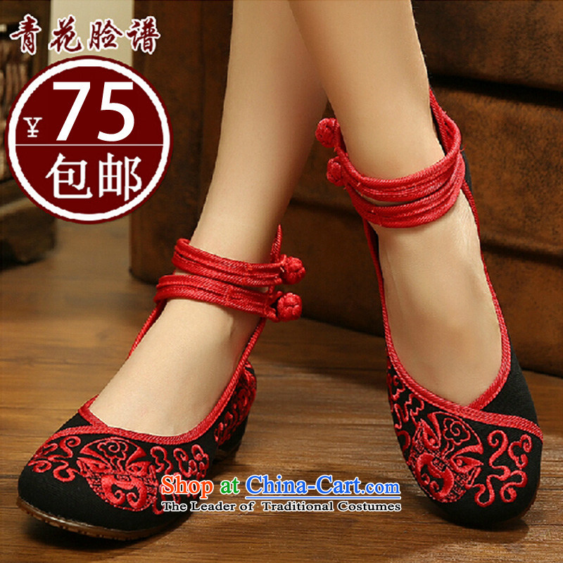 Porcelain masks new products spring and summer ethnic mesh upper retro women shoes increased within single shoe embroidered shoes of Old Beijing 412-176 mesh upper black 37