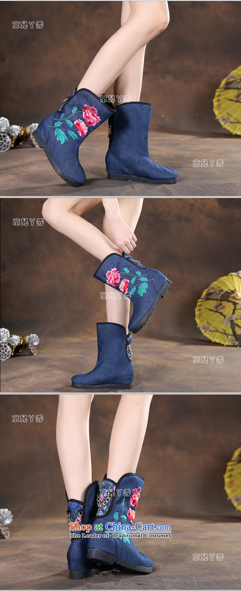 Yutaka Take July-september new products, Choo Old Beijing mesh upper female embroidered boots increased within a single ethnic single female boots boots leisure wild mid boot 810E Black 38 pictures, prices, brand platters! The elections are supplied in the national character of distribution, so action, buy now enjoy more preferential! As soon as possible.