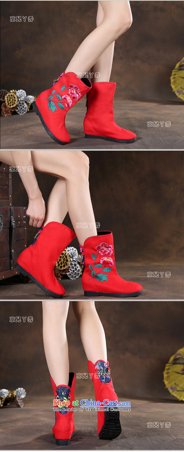 Yutaka Take July-september new products, Choo Old Beijing mesh upper female embroidered boots increased within a single ethnic single female boots boots leisure wild mid boot 810E Black38 pictures, prices, brand platters! The elections are supplied in the national character of distribution, so action, buy now enjoy more preferential! As soon as possible.
