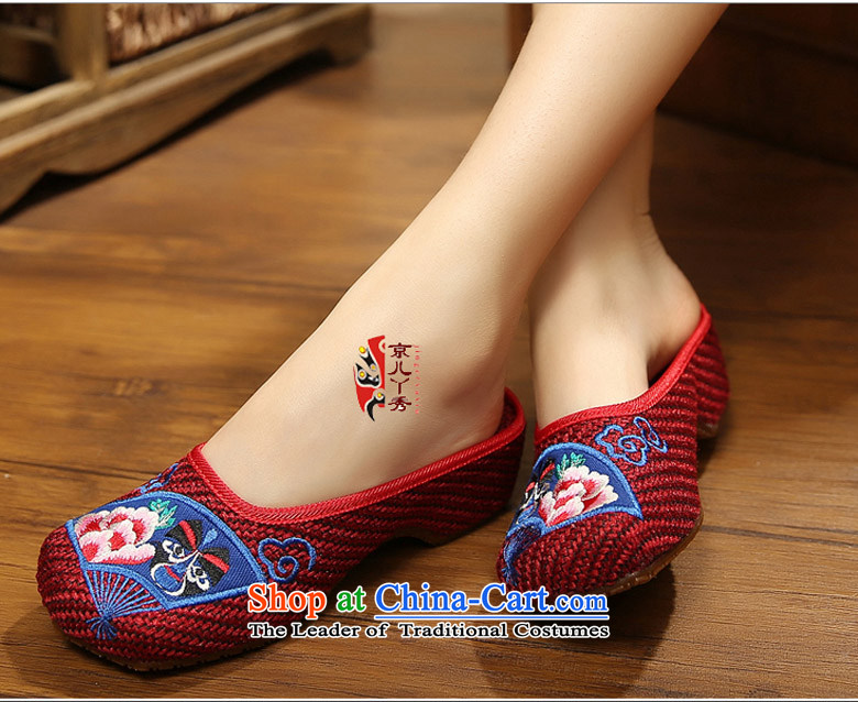 Putin has been Soo-new-spring and summer retro flax slippers ethnic embroidered slippers female slippers package mail linen old Beijing mesh upper women shoes Baotou slippers 1314-5 beige 36 pictures, prices, brand platters! The elections are supplied in the national character of distribution, so action, buy now enjoy more preferential! As soon as possible.
